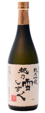 A sake 2
